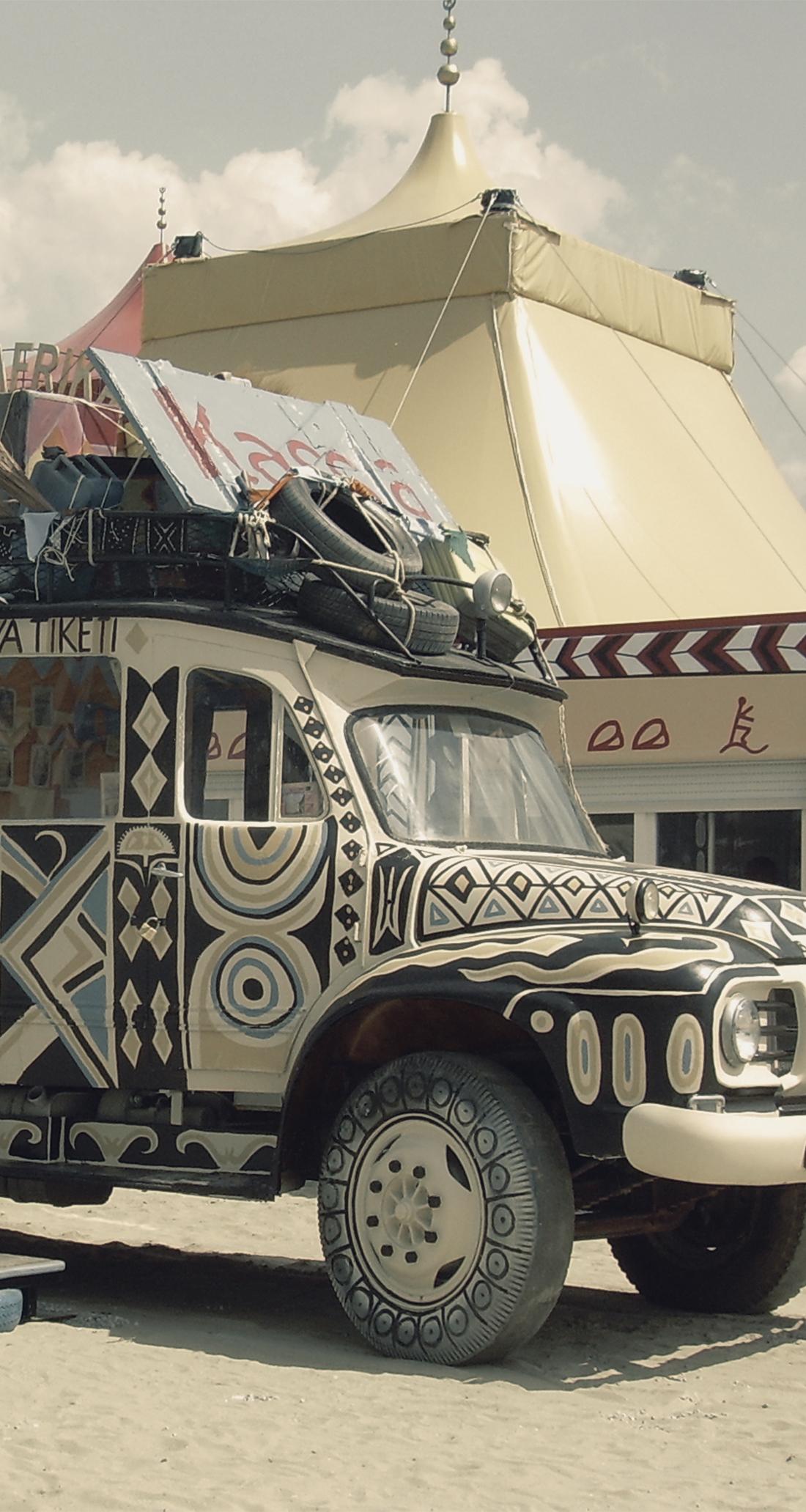 studio Kudlich Kassa für Afrika Afrika
